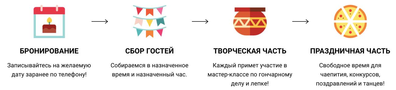 Snimok_ekrana_2018-05-01_v_14_40_10